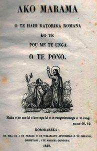 Catechism of the Roman Catholic Church, Marist Archives, Wellington