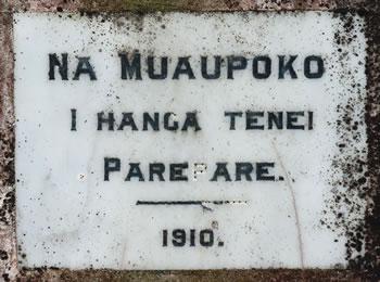 """""""Muaupoko built this wall. 1910."""""""